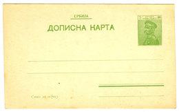 SERBIA Postal Stationery Card - Carte Postale - 5 Para, King Peter I (1911) - Unused #1 - Serbia