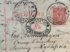 C16 Russland Russia Russie 1914 Grossformatige AK Vom Kurort Busk Polen Poland Mit Nachporto!! Nach Warschau - 1857-1916 Imperium