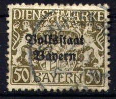BAVIERE - S39° - ARMOIRIES - Bavière