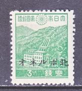 JAPANESE  OCCUP. NORTH  BORNEO  N 36  * - North Borneo (...-1963)