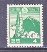 JAPANESE  OCCUP. NORTH  BORNEO  N 37  ** - North Borneo (...-1963)