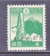 JAPANESE  OCCUP. NORTH  BORNEO  N 37  ** - Grande-Bretagne (ex-colonies & Protectorats)