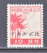 JAPANESE  OCCUP. NORTH  BORNEO  N 41   ** - Great Britain (former Colonies & Protectorates)