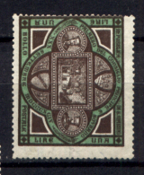 San Marino 1894 Sass.25 **/MNH VF/F - San Marino