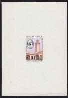 Morocco 1964 0,25Fr Cape Spartel Lighthouse. Deluxe Proof. Scott 109. Yvert 479. - Marokko (1956-...)
