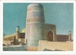 Uzbekistan Khiva Mosque.Islam - Uzbekistan