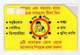 TELECARTE BANGLADESCH  *50 Units