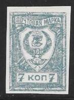 Far Eastern Republic, Scott # 53 Mint Hinged , 1922
