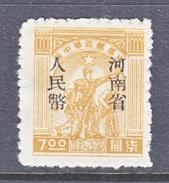 PRC  LIBERATED  AREA   CENTRAL  CHINA  6 L 67   * - Chine Centrale 1948-49
