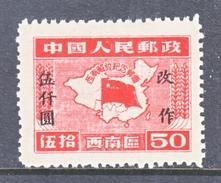 PRC  LIBERATED  AREA   SOUTHWEST  CHINA  8 L 35   * - Southern-China 1949-50