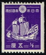 Japan #276 Trading Ship; MNH (2.75+)__JPN0276-02XVA - Unused Stamps
