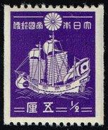 Japan #276 Trading Ship; MNH (2.75+)__JPN0276-02XVA