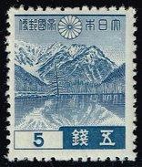 Japan #262 Mount Hodaka; MNH (0.75+)__JPN0262-02XWM - Unused Stamps