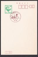 Japan Commemorative Postmark, Toyotomi Hideyoshi (jch4825) - Otros