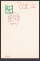 Japan Commemorative Postmark, Monorail (jch4912) - Japan