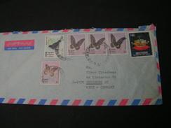 Sri Lanka Cv. Butteflies - Sri Lanka (Ceylon) (1948-...)
