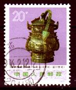 Cina-F-669 - Emissione 1973 - Senza Difetti Occulti. - Usati