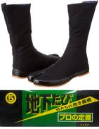 Marugo Jikatabi 12 Snaps ( Black ) - Other