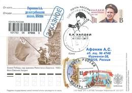 ROSSIA 2017 № 294/окр. The 100th Birth Anniversary Of Yevgeny Khaldei (1917–1997), A Red - Interi Postali