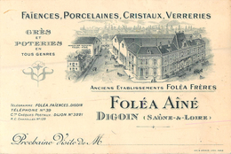 71 Digoin Carte De Visite Faiences Porcelaines établissement  Foléa Ainé   Réf 1043 - Digoin