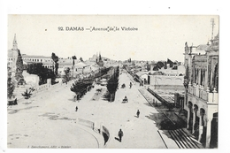 DAMAS  -  Avenue De La Victoire  -   - L 1 - Syria
