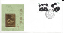 Chine, Timbre En Or, 1985 Panda - 1949 - ... République Populaire