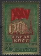 RUS 146 - RUSSIE N° 4231 Neufs** - 1923-1991 USSR