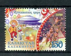 Kazakhstan 2016 MNH Children's Day Circus 1v Set Clowns Stamps - Kasachstan