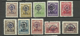 LITAUEN Lithuania 1924 = 10 Values From Set Michel 224 - 236 * - Litauen