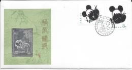 Chine, Timbre En Argent, 1985 Penda - 1949 - ... République Populaire