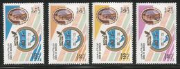 1990 Bahrain Gulf Air Anniversary  Complete Set Of 4  MNH - Bahrain (1965-...)