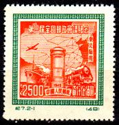 Cina-F-691 - Cina Del Nord-Est 1950: Michel N. 184 - Senza Difetti Occulti. - Noordoost-China 1946-48