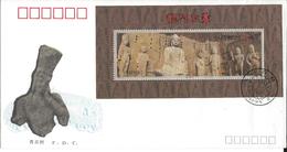 Chine, FDC 1993 Montagne - 1949 - ... République Populaire