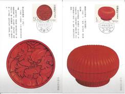 Chine, FDC 1993 Art - 1949 - ... République Populaire