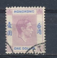 Hongkong 1938 Mi: 155 I Yt: 153 (Gebr/used/obl/o)(1526) - Hong Kong (...-1997)