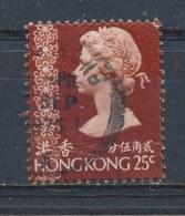 Hongkong 1973/1975? Mi: 271 / 298 ? Yt:  (Gebr/used/obl/o)(1530) - Hong Kong (...-1997)