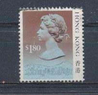 Hongkong 1988 Mi: 549 II Yt:  (Gebr/used/obl/o)(1531) - Hong Kong (...-1997)