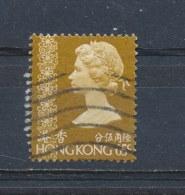 Hongkong 1973/1975? Mi: 275 / 302 ? Yt:  (Gebr/used/obl/o)(1529) - Hong Kong (...-1997)