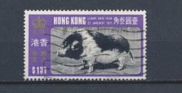 Hongkong 1971 Mi: 254 Yt:  (Gebr/used/obl/o)(1534) - Hong Kong (...-1997)