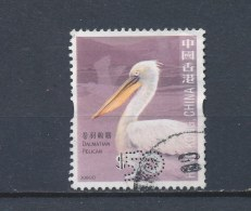 Hongkong 2006 Mi: 1402 Yt:  (Gebr/used/obl/o)(1532) - 1997-... Speciale Bestuurlijke Regio Van China