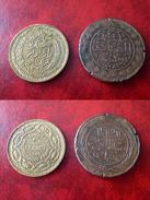 Tunisie - 2 Pièces - 5F 1946 Et 8 Kharubs Pour Abdu Mejid 1281=1864 - Tunisie