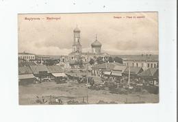 MARIOUPOL (UKRAINE) PLACE DU MARCHE 1907 - Ukraine