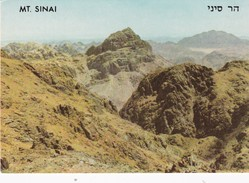 Mt. Sinai, South Sinai, Egypt 50-70s - Altri