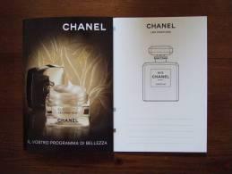 Chanel Parfum N. 5 Et Cosmetique Carte Postale - Modern (from 1961)