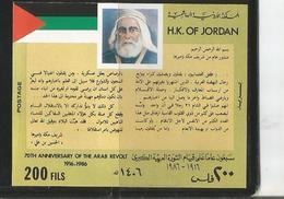 1986 Jordan Arab Revolt Anniversary  Souvenir Sheet MNH - Jordan