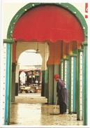 T3310 Djibouti - Sous Les Arcades / Non Viaggiata - Gibuti