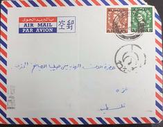 Kuwait 1956 Cover To Gaza. Gaza Travel Cancellation. See 2 Scans - Koweït