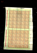 Tunisia J9 2 Franc Postage Dues Sheet Of 50 With Gutter Pairs Some Perf Seps Stamps Are Fine MNH 1901-1903  WYSIWYG A04s - Transkei
