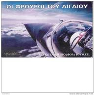 Army/Aircraft/Avion/Plane - Greece Phonecard - Armée