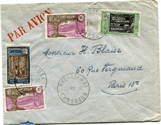 CAMEROUN LETTRE PAR AVION DEPART NKONGSAMBA 27 MAR 39 CAMEROUN POUR LA FRANCE - Cameroun (1915-1959)